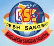 Bangladesh Sangbad
